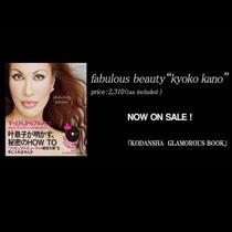 "fabulous beauty""kyoko kano""店頭用DVD編集"